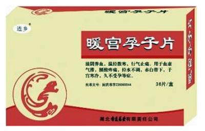Chinese Herbal Prescription (Recipe) for Uterus Coldness